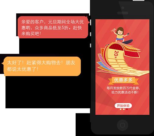 短信接口接入服务